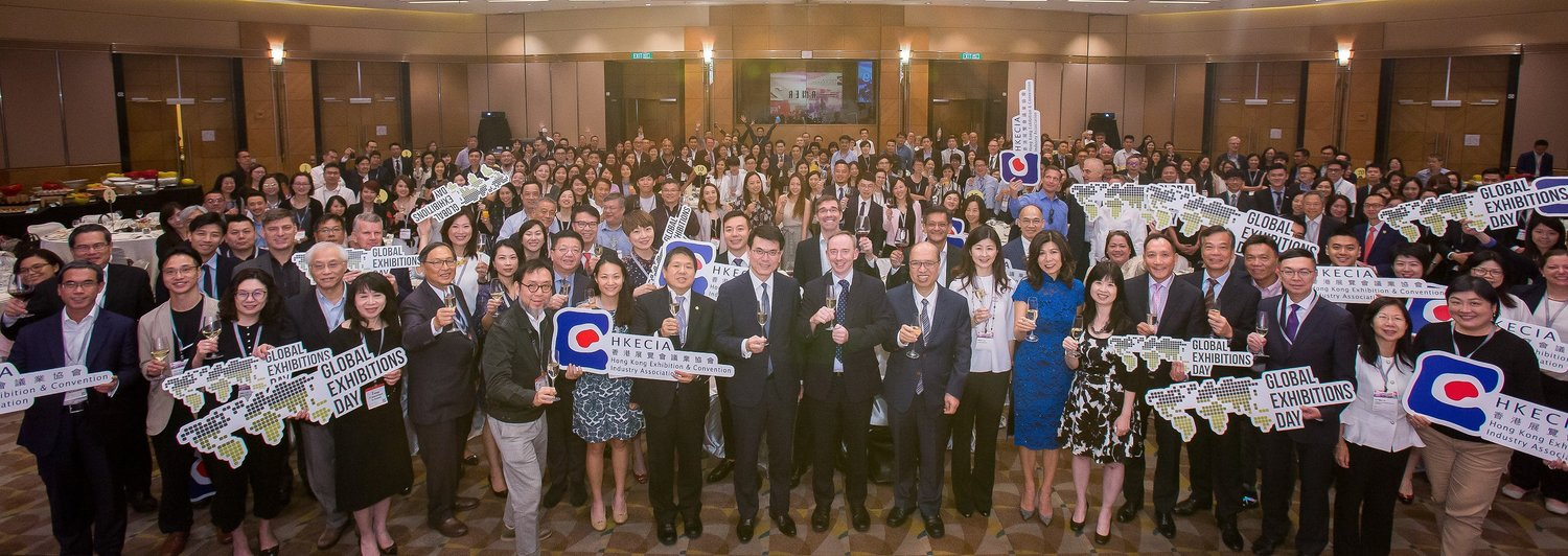 rsz 3 over 300 hkecia members and guests attended the hkecia 29th anniversary dinner at the hkcec on 6 june